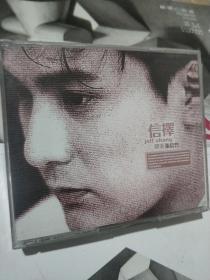 《信择》张信哲精选 精装2CD音乐 带歌词 光盘有划痕