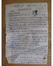 珍稀党史资料:中央党校于惠曾1949年 科学社会观现代史试卷