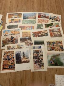 60-70年代  公社 大队 精美精品文革   彩色 画图  单张仅需 39.99元