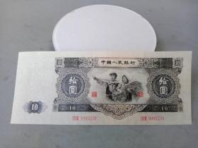 收藏少见的黑拾圆老纸币
