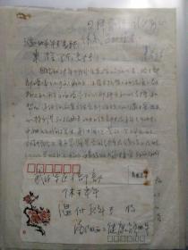 部队老干部唐升江给上级领导的信一封(两页全,郑芝萍代笔),有车成德少将司令员批示笔迹,品好包快递。