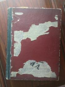 著名化工学家柳玉堂诗稿一册(附长篇简介一张),品见描述包快递。