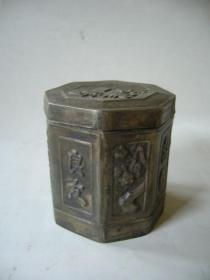 民国银制烟烟盒(云贵地区居民用水烟筒吸烟时装烟丝的用具