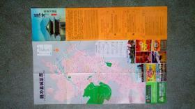 旧地图-腾冲旅游交通图(175416.257)4开85品