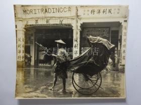 民国时期 1940年 广东省 广州市 人力车夫 日军拍摄原版银盐照片1张 广州西宪兵分队检阅印戳 昭和15年11月28日