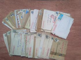 同一收件人的信58件(八十年代末至九十年代初)