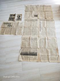 文革时期老报纸