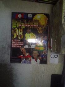 全能足球 98世界杯事件薄。