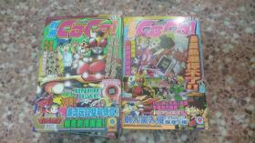 别册COCO!(双周刊)2002年第2 、4 -6 、8-10期(共七本)