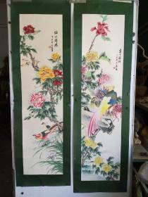 俞子贞  工笔花鸟画  长条镜心2幅  原装旧裱 每幅尺寸约130x33