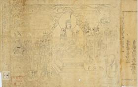 金刊本(复制本):赵城金藏,是金朝熙宗皇统(1141—1149)初年,潞州(今属山西长治)民女崔法珍在山西、陕西部分地区断臂化缘,募资所刻汉文大藏经。因发现于山西赵城 (现已并入洪洞)广胜寺,故后世称之为《赵城金藏》。本店此处销售的为该版本的仿古道林纸、彩色高清复制、无线胶装本。