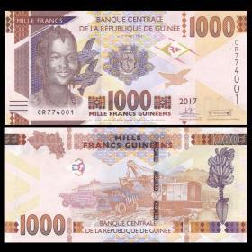几内亚 1000法郎纸币  2017年 外国钱币