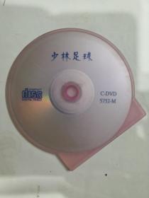 《少林足球》DVD