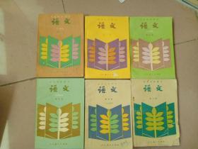 初级中学课本(语文)第1-6册
