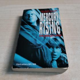 Mercury Rising Mass Market Paperback
