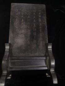 舊藏:祁陽石硯屏