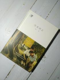 与光同尘:漫谈110年以来的中国电影