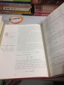 费曼物理学讲义 韩文原版  THE Feynman Lectures On Physics1、2两本合售