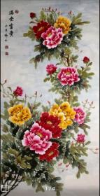 國家一級美術師韓普俊手繪真跡!1滿堂富貴