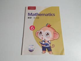 学而思网校 6年级数学练习册 2019年寒假 (火箭班 QG版)1-7讲