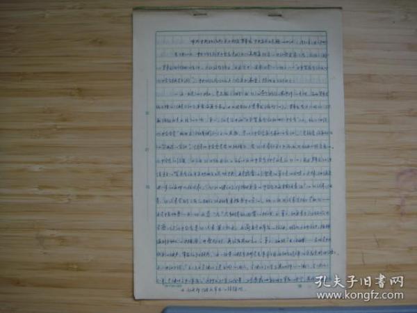 涓��变腑澶��挎不灞��充�寮��ょ�绔�榫�涓�澶�濮�������绫����宠�� 1931骞�1��27��