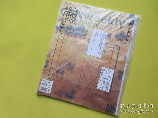 绗�涓�璐㈢��ㄥ��/2013骞�12����绗�49��/�荤��284��/�跺��瀹�浠�10��