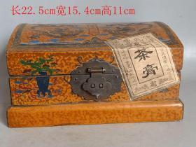 清代傳世老漆器盒原封茶膏