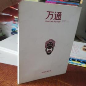 涓��� 2010骞�7�� �荤��313��