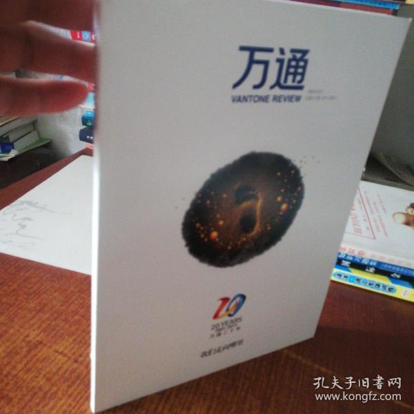 涓��� 2010骞�8�� �荤��317��