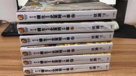 关于我转生变成史莱姆这档事5,  7,8,10,11,12 共6册