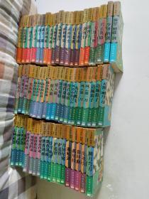 古龙作品集 古龙全集 95珠海花皮版一版一印 1—59全