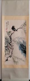 柳子谷款立轴,纯手绘。