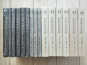 奥威尔小说全集6种、奥威尔纪实作品全集3种、奥威尔杂文全集6种(15册精装本合售,代售书与本店书分开结算)