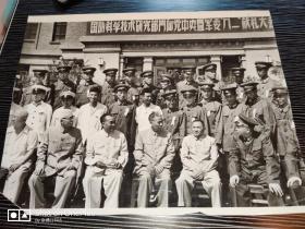 老照片:国防科技献礼大会(1959年)残片22cm×29cm