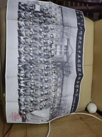 1955年二月十二日北京《中国人民解放军测绘学院肮中五班集体立功合影纪念》2019年10月印刷