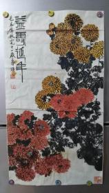 XSG齐白石绘画作品(印刷品)4