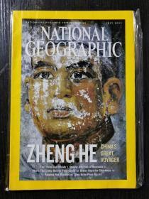 NATIONAL GEOGRAPHIC 美国国家地理 2005年7月