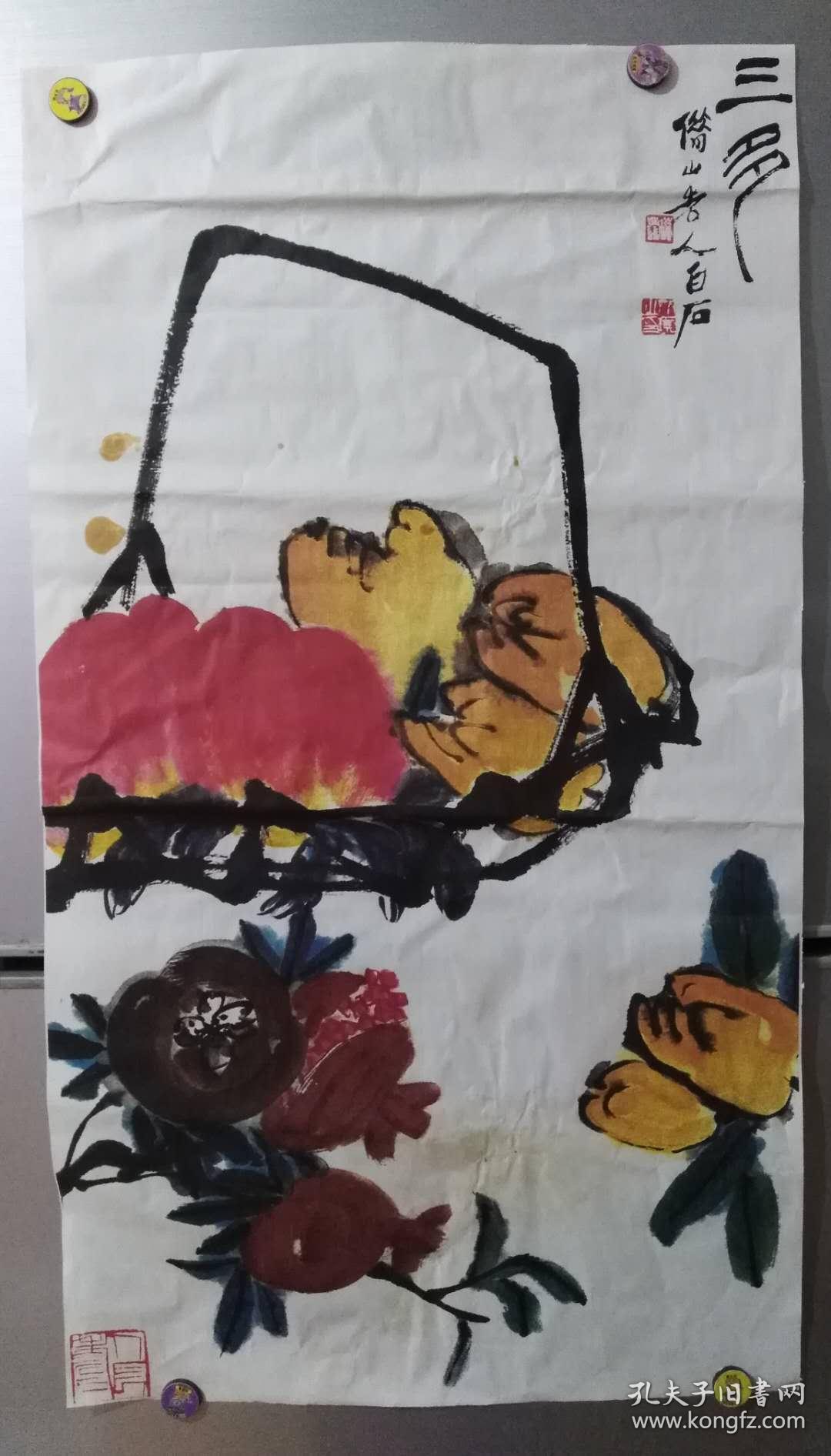 XSG齐白石绘画作品(印刷品)6