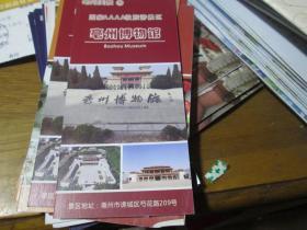 旅游手册:亳州美景4·亳州博物馆(亳州市谯城区芍花路209号)
