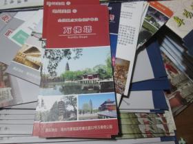 旅游手册:亳州美景16·万佛塔(亳州市蒙城县嵇康北路32号万佛塔公园)