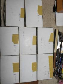 中级美国英语教程 磁带0--74共计75盒