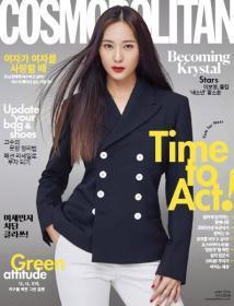 Cosmopolitan korea