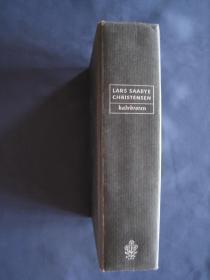 Halvbroren (半血兄弟) 精装本全一册 2001年出版  挪威语原版小说
