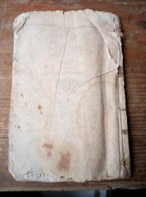 民国石印线装本,,增像全图三国演义,,卷首一册。