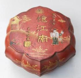 毛笔用砚台原石砚台3.7公斤