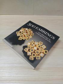 500 Earrings:New Directions in Contemporary Jewelry (Lark Jewellery)