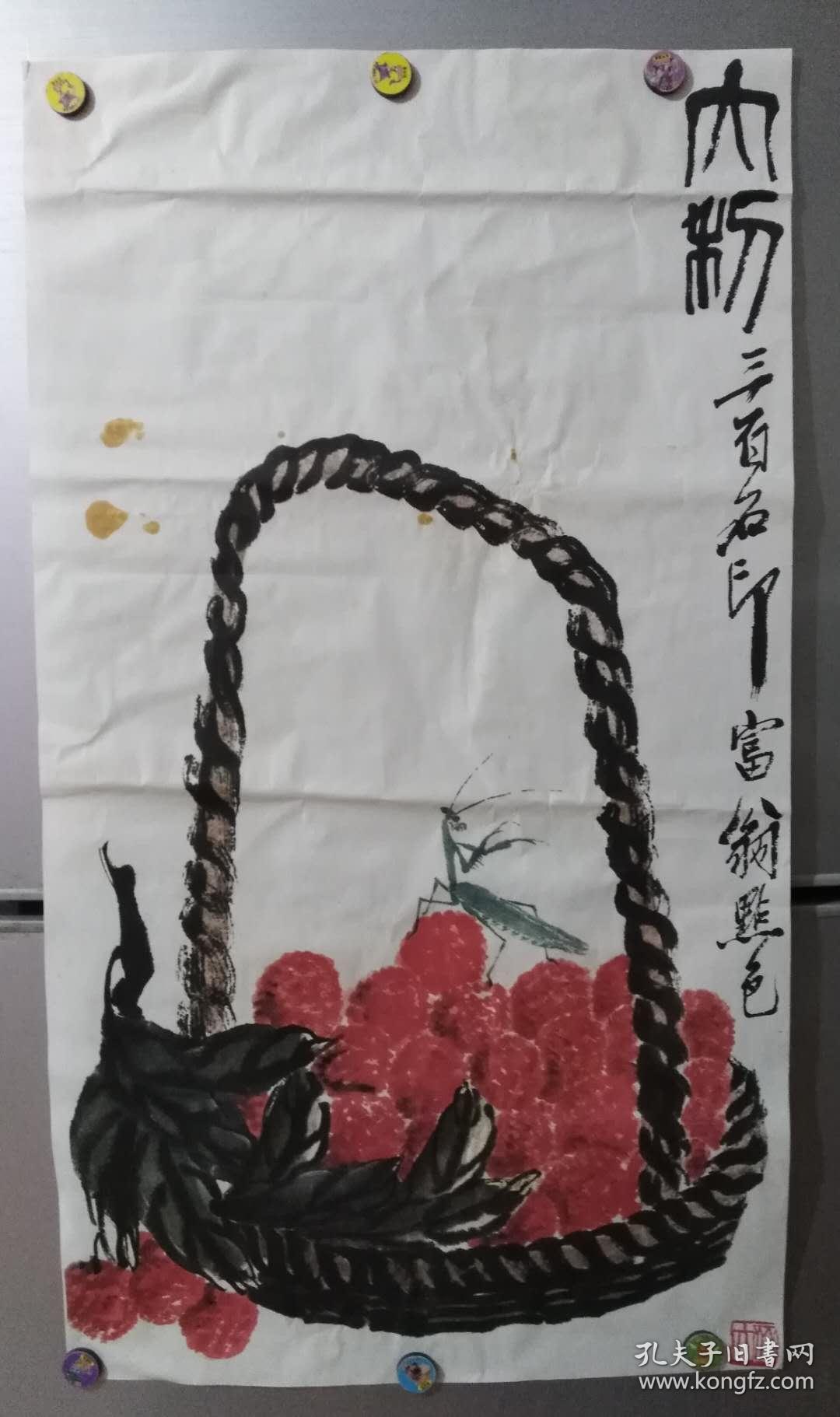 XSG齐白石绘画作品(印刷品)1