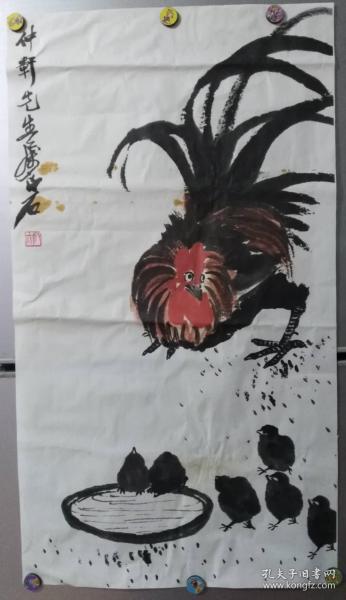 XSG齐白石绘画作品(印刷品)3