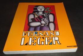 2手法文 Fernand Leger - Catalogo della mostra 莱热 sge39