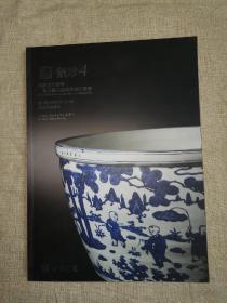 犹珍4 中汉2010年 中国古代瓷珍既工艺品残器专场 现货包邮